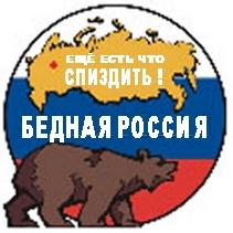 """В Днепропетровске прошел многотысячный """"антипутинский """" марш - Цензор.НЕТ 7801"""