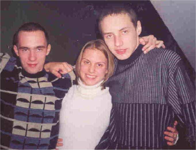 Рома, Шуба и Татарин