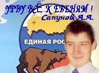Сайт Сапунова Андрея