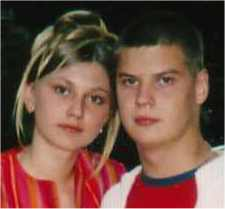 Маша и я
